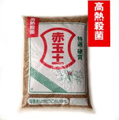 Substrato Akadama Japonês Grosso 14 Litros