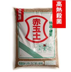 Substrato Akadama Japonês Médio 14 Litros